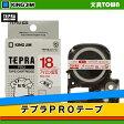 キングジム「テプラ」PRO用 テプラテープ/SA18R アイロン転写テープ 赤文字 18mm幅 5m巻き KING JIM TEPRA  「テプラ」PROテープカートリッジ