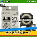 キングジム「テプラ」PRO用 テプラテープ/SV24K ケーブル表示ラベル 24mm幅 (白テープ/黒文字) KING JIM TEPRA 「テプラ」PROテー..
