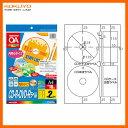 【A4・6面2組・10枚】KOKUYO/カラーレーザー&カラーコピー用CD-R・DVD-Rラベル LBP-C112-10 マット紙 1シートでメディアとケース用がきれいに作成できる! コクヨ