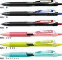 ゼブラ ジェルボールペン サラサクイックドライ 0.5mm