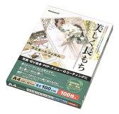 ナカバヤシ 【数量限定大特価!!】ラミネートフィルム100µm A4 100枚入り