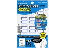 コクヨ/タックインデックス〈パソプリ〉 中23*29青/タ-PC21B