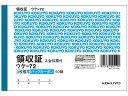 コクヨ / 複写領収証 バックカーボン入金伝票付 / ウケ-72