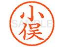 シヤチハタ/XL-6(小俣)
