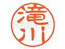 シヤチハタ/XL-11(滝川)