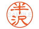 シヤチハタ/XL-11(半沢)/XL1101667