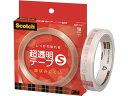3M/スコッチ(R)超透明テープS 個箱入り 18mm幅/BH-18N
