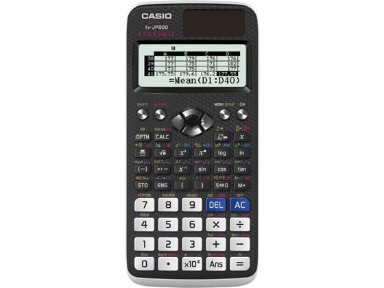カシオ計算機/関数電卓CLASSWIZ プロフェッショナル/fx-JP900-N