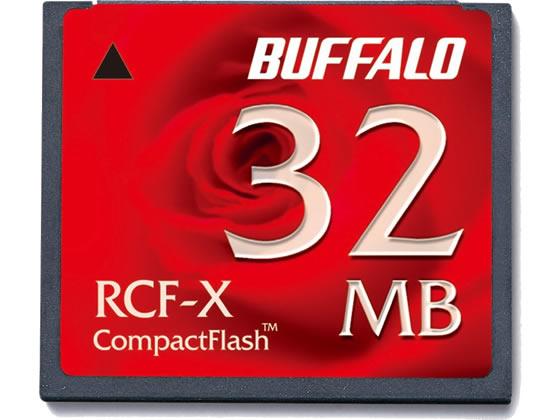バッファロー/コンパクトフラッシュ32MB/RC...の商品画像