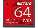 バッファロー/コンパクトフラッシュ64MB/RCF-X64MY