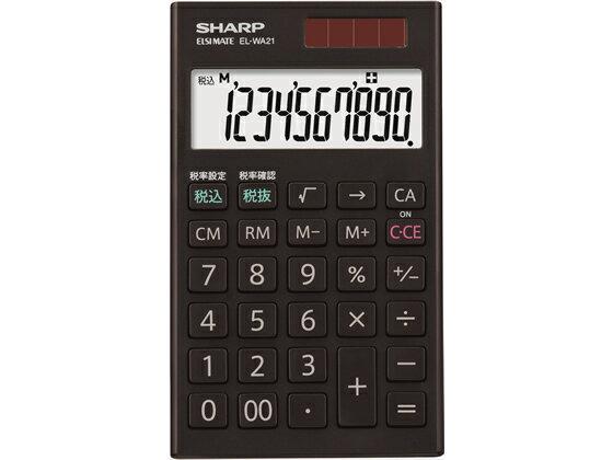 シャープ/手帳タイプ電卓10桁/EL-WA21-X