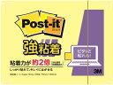 3M/ポスト イット 強粘着ノートタイプ イエロー/657SS-RPY