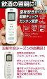 【送料無料】アルコールチェッカー ALC-D1 日用品 生活雑貨 【アイリスオーヤマ】