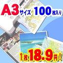 ラミネートフィルム A3 100枚入 100μm パウチフィルム、ラミネーターフィルム05P18Jun16