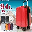 28日15:59迄4980円♪ スーツケース Lサイズ 94...