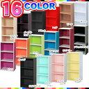 カラーボックス CBボックス CX-3収納用品 本棚、本収納 本収納【アイリスオーヤマ】【※】【★】【point】