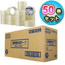【送料無料】【240004】透明梱包テープ B127J-50【TC】【J】梱包用 荷物05P18Jun16