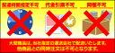 【送料無料】【代金引換不可】【送料無料】【5枚セ...