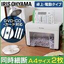 シュレッダー 家庭用 電動 P2HT シュレッダー A4用紙...