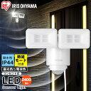 センサーライト AC式 LED 防犯 センサーライト パールホワイト LSL-ACTN-2400送料...
