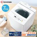 洗濯機 全自動洗濯機 7.0kg IAW-T702送料無料 全自動 洗濯機 7.0kg 部屋干し 洗濯 毛布 おしゃれ着洗い ステンレス槽 アイリスオーヤマ