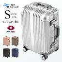スーツケース Sサイズ 40L 機内持ち込み可 アルミフレー...