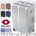 [イチオシitem♪] スーツケース Lサイズ 120L 送...