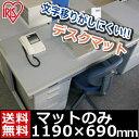デスクマット DMT-1169KZS送料無料 デスクマット ...