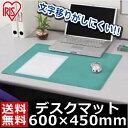 デスクマット 60×45cm DMT-6045PZ送料無料 ...