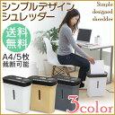 【A4用紙 5枚裁断】シュレッダー P5GC インテリアになじむコンパクト設計!スノーホワイト/アッ