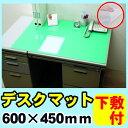 デスクマット DMT-6045PN サイズ60cm×45cm【アイリスオーヤマ】【 透明 机 デスクマット 】【RCP】