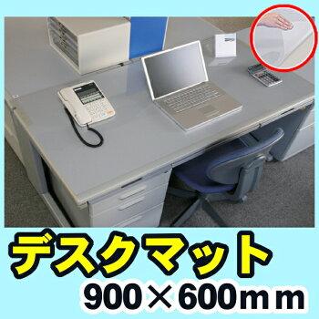 デスクマットE型DMT-9060E事務用品オフィス用品文具【アイリスオーヤマ】【透明机デスクマット】【RCP】P06Dec14