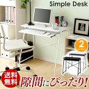 【送料無料】パソコンデスク 家庭用 PDN-7038 幅70cm【PCデスク キーボードテーブル 机 デスク おしゃれ 家具 オフィス】05P18Jun16