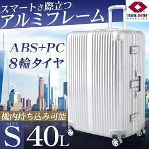 アルミフレームスーツケース 持ち込み キャリーバッグ スーツケース