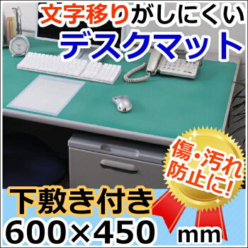 �ǥ����ޥå�DMT-6045PN������60cm×45cm