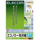 【送料無料】【ELECOM】[エコノミー光沢紙][薄手タイプ][A4サイズ:100枚]エコノミー光沢紙 EJK-GUA4100  エレコム【TC】05P18Jun16