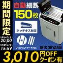 【3010円OFFクーポン有】電動シュレ�
