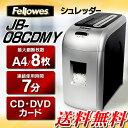【送料無料】フェローズ シュレッダー JB-08CDMYFe...