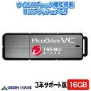 【送料無料】ウイルスチェック&暗号化機能搭載USBフラッシュメモリ「PicoDrive VC」16GB GH-UFD16GVC3【TC】【0428da_ki】[10P12May14][RCP]