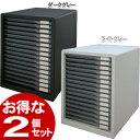 【書類 棚 収納】 レターケース L-16SSR ライトグレー/ダークグレー 《浅型16段》 [書類整理 卓上 レターケース トレ…