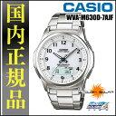 【国内正規品】CASIO〔カシオ〕電波ウォッチ WVA-M6...