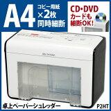 ������̵���ۥ����å�������� P2HT A4�ѻ�2����� ����ѥ��� CD DVD �����ɡ������� ��ư �ѡ����ʥ� ���?���å�05P18Jun16�������ꥹ�������