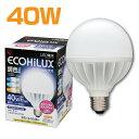 【在庫限り】【送料無料】LEDボール球 調色3色切替 40W LDG9-G/T-V1【アイリスオーヤマ】【ECOHiLUX(エコハイルクス)】05P18Jun16