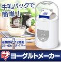 ヨーグルトメーカー IYM-011 アイリスオーヤマ 手作り...