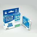 【ジットサプライ】ICC33エプソン対応 再生リサイクルインクカートリッジ(シアン)JIT-E33C インクジェットプリンタ用 年賀状 印刷 【D】05P18Jun16