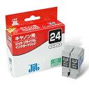 【ジットサプライ】BCI-24Black 2Pキヤノン対応 再生リサイクルインクカートリッジ(ブラック 2個セット)JIT-C24B2P インクジェットプリンタ用 年賀状 印刷  【D】05P18Jun16