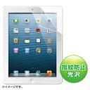 【送料無料】【サンワサプライ】iPad第4/3/2世代用ブル...