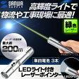 【レーザーポインター グリーン】LEDライト付き緑色光レーザーポインター LP-GL1002LED 緑 レーザー ポインター 会社 オフィス 会議 プレゼン【送料無料】【サンワサプライ】【TD】【代引き不可】05P18Jun16