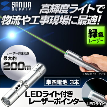 �ڥ���掠�ץ饤��LED�饤���դ��п����졼�����ݥ��󥿡�LP-GL1002LED��T��