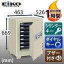 【送料無料】【EIKO】スタンダードシリーズ ダイヤル式  SD-7NA幅463×奥行526×高さ669(mm) 【TD】【代引き不可】10P30Nov1405P18Jun16